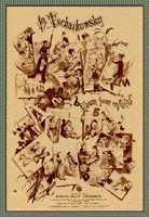 Титульный басма первого издания Сборника пьес для того фортепиано