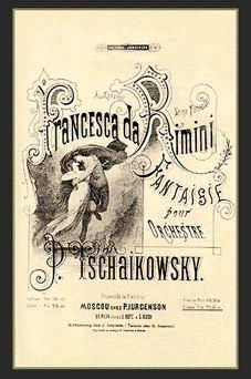 Франческа да римини, симфоническая фантазия