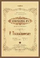 Пятая симфония